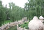 Un des jardins de la Cité interdite