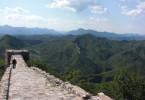Vue de la Grande Muraille de Chine