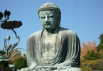 Kamakura - Japon
