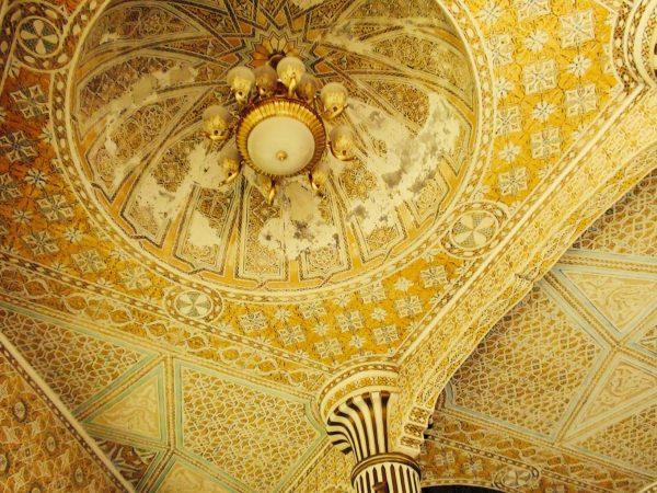 Détail de plafond à la mosquée de Touba Sénégal