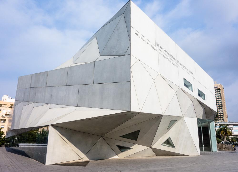 Musée d'art moderne, Tel Aviv, Israël