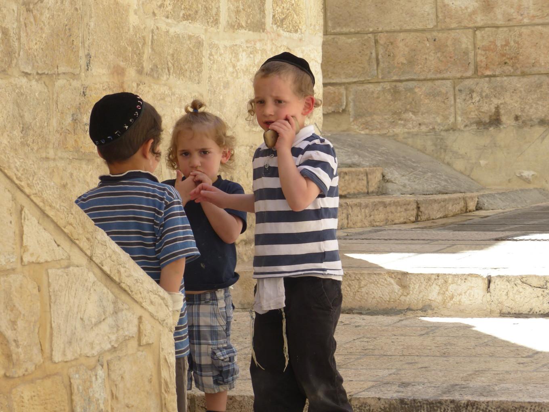 Enfants du quartier juif de la vieille ville de Jérusalem, Israël