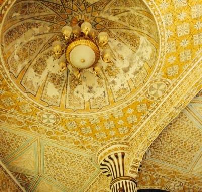 détail plafond de la grande mosquee de toubal senegal